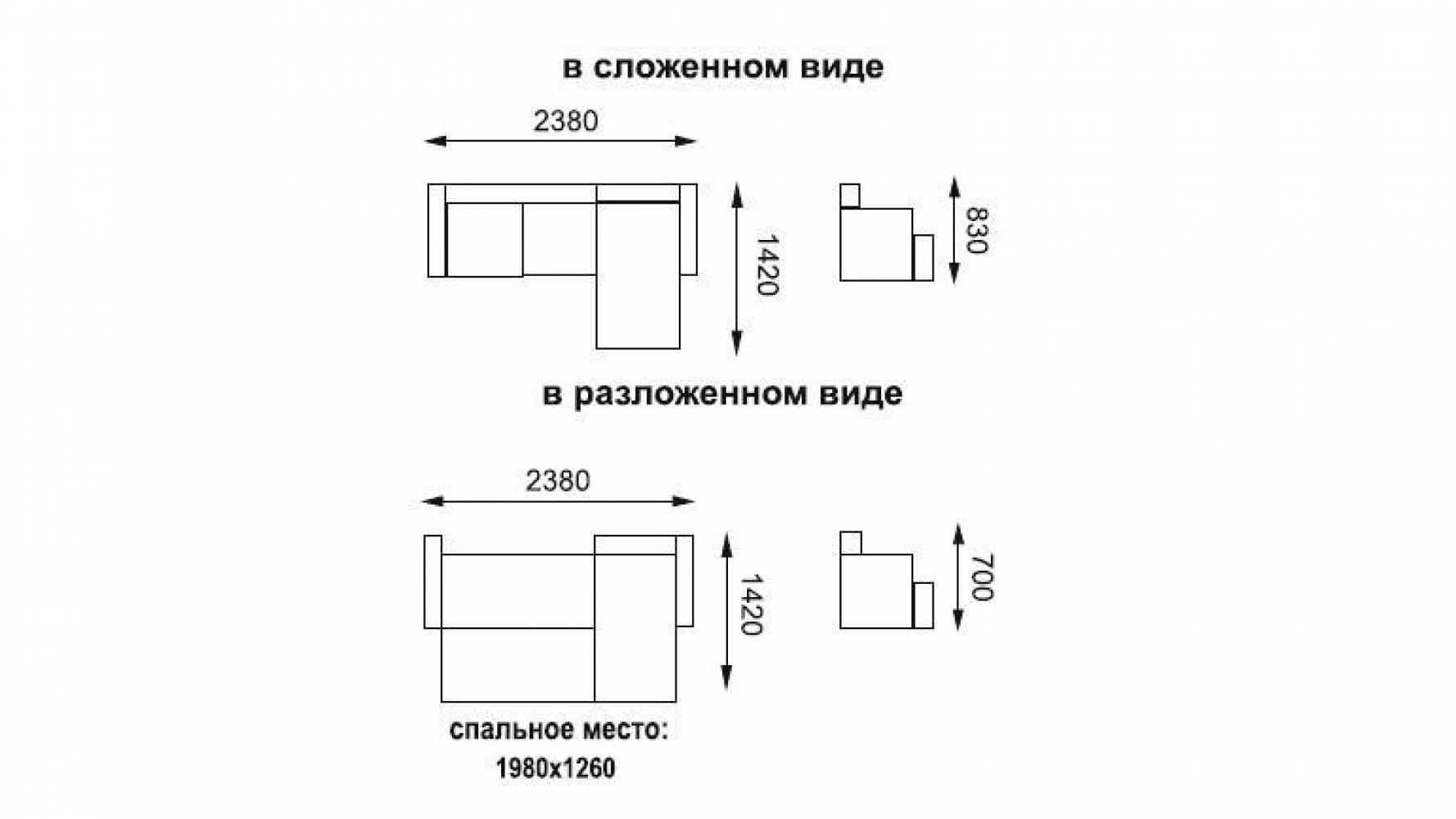 Диван - кровать угловой СОФИЯ Олмеко