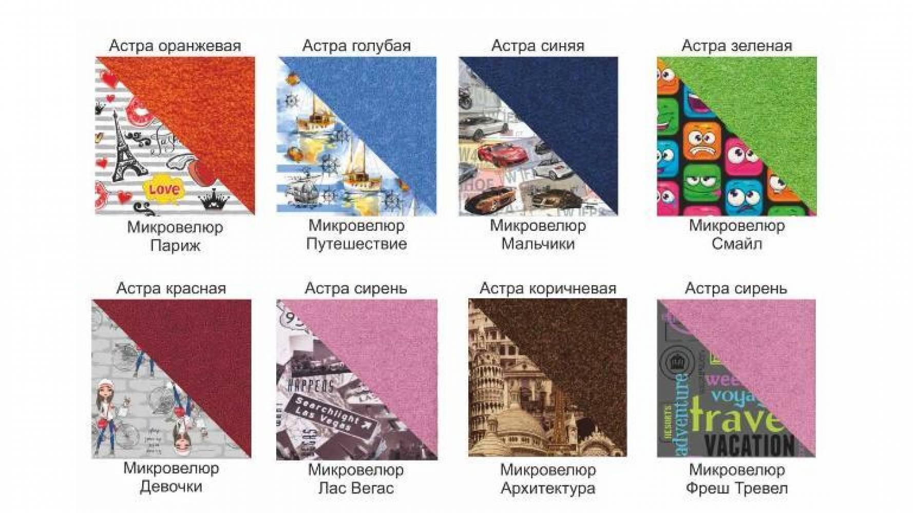 Тахта МАСЯ - 12 правая (Путешествие) Олмеко