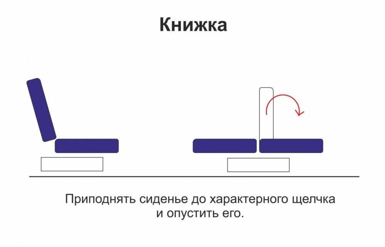 Диван - кровать  ПОРТО Олмеко