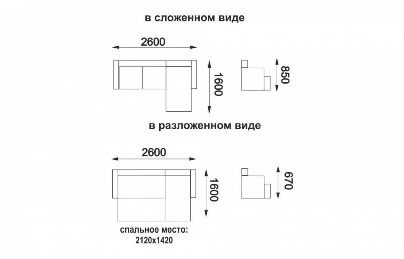 Диван - кровать угловой  ТУРИН Олмеко