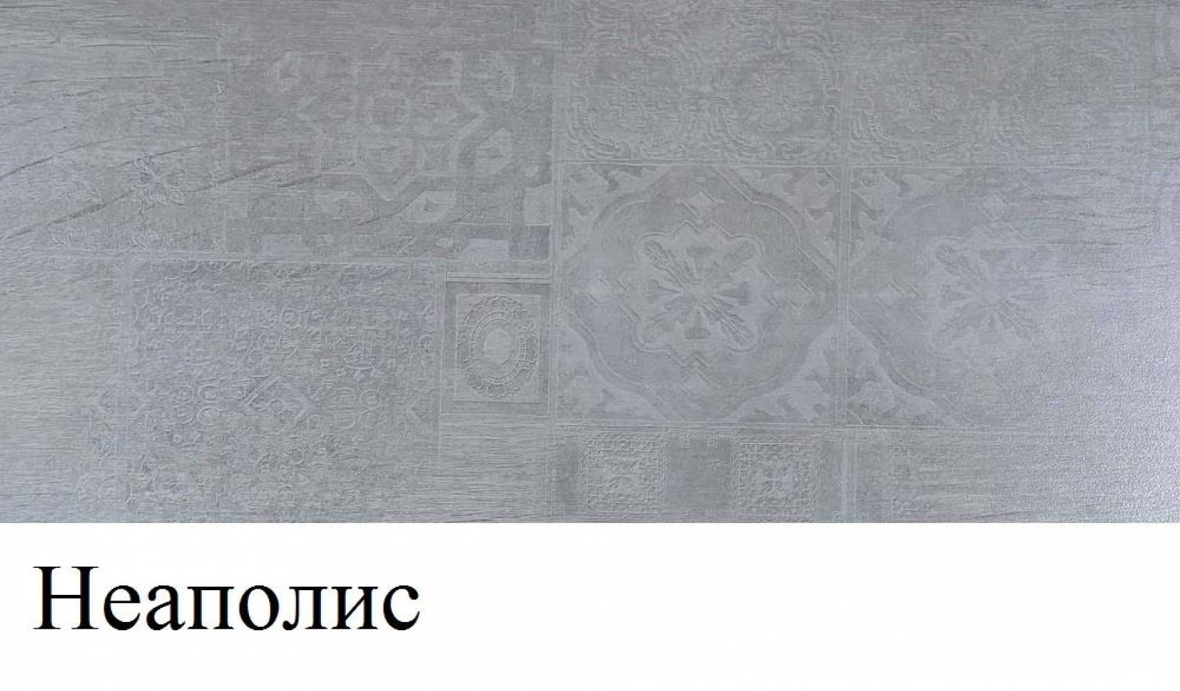 Стол журнальный МЕЛЬБУРН 2 ALDIO