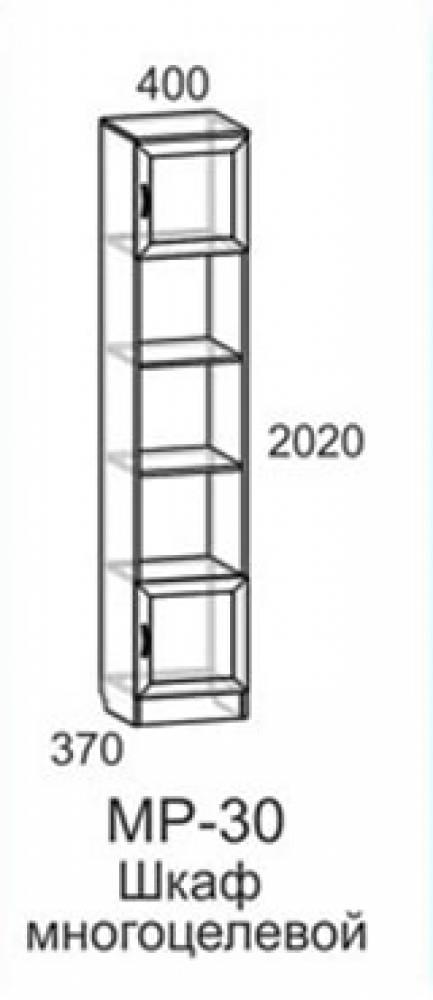 Шкаф многоцелевой МР-30 МАШЕНЬКА МДФ (Донской Орех)