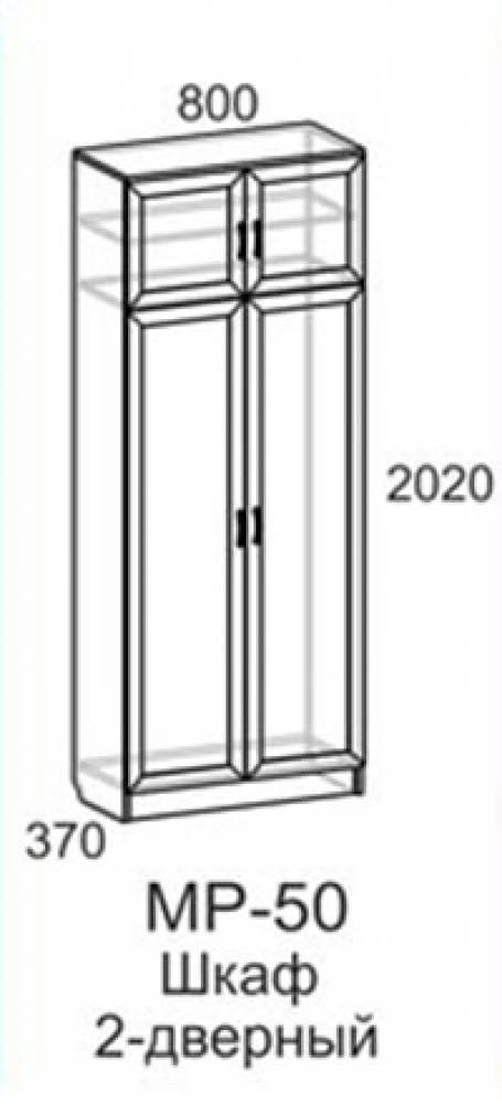 Шкаф 2-дверный МР-50 МАШЕНЬКА МДФ (Донской Орех)