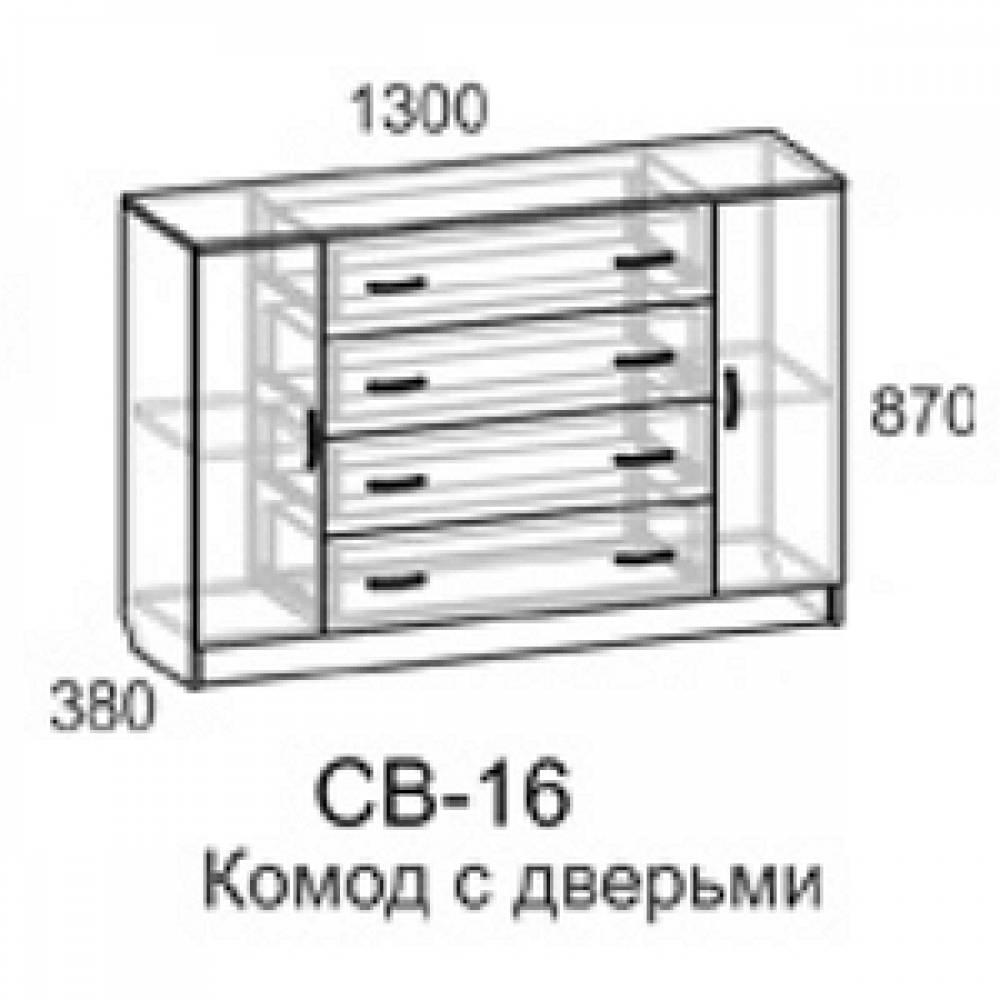 Комод с дверьми СВ-16 СВЕТЛАНА ЛДСП