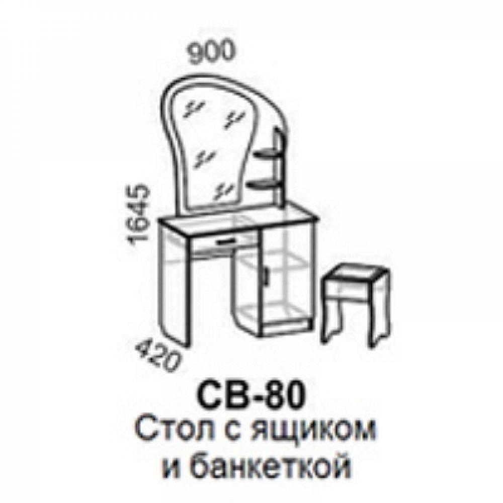 Стол туалетный с ящиком и банкеткой СВ-80 СВЕТЛАНА ЛДСП