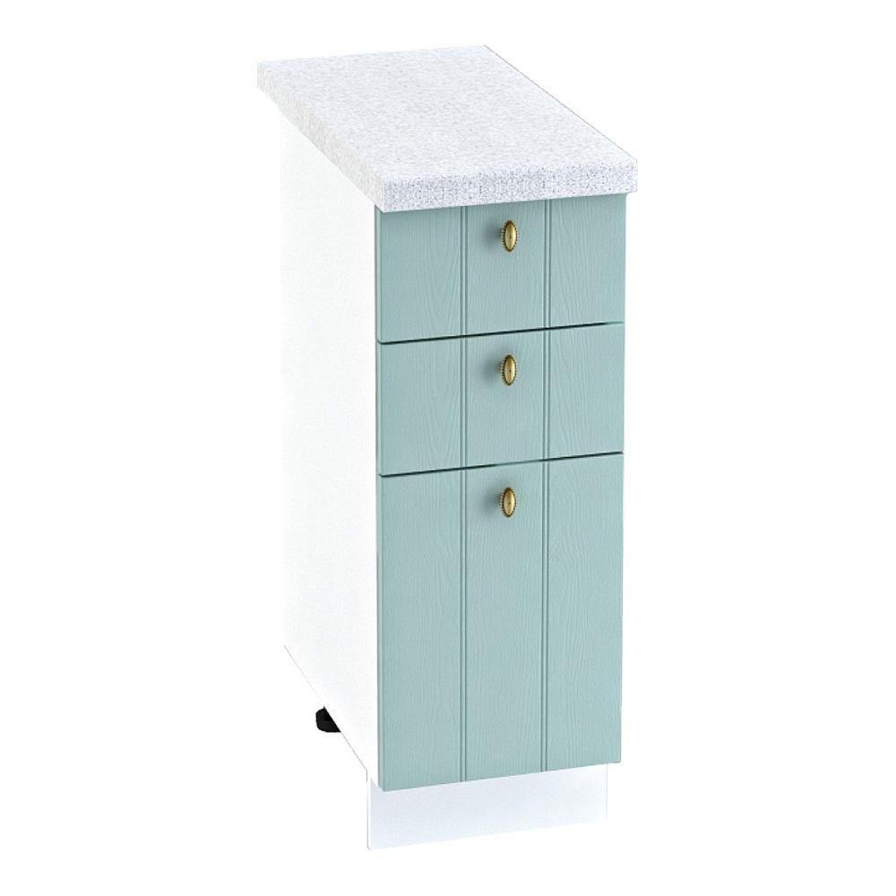Шкаф нижний с 3 ящиками ШН3Я 300 ПРОВАНС (Голубой) 300 мм
