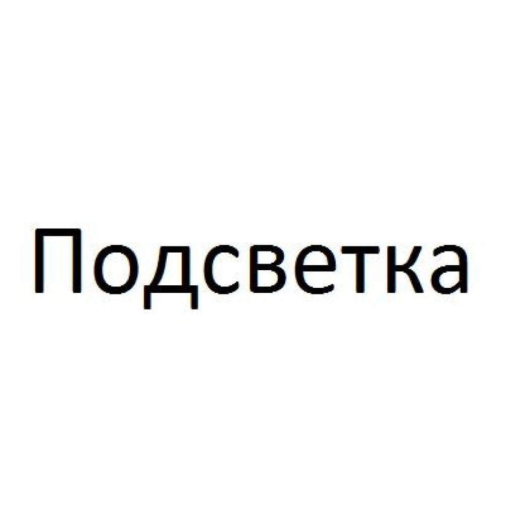 Подсветка стеклополок КОРСИКА (рельеф пастель)