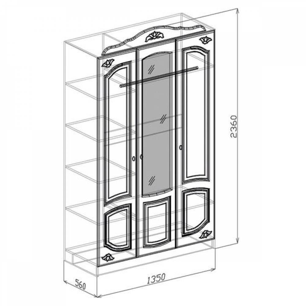Шкаф 3-дверный ВАЛЕНСИЯ (жемчуг глянец)
