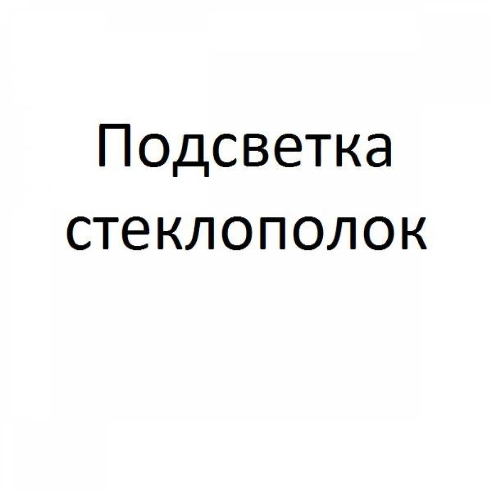 Светодиодная подсветка  стеклополок  LED к пеналу №12 гостиной КОРВЕТ ЛЮКС